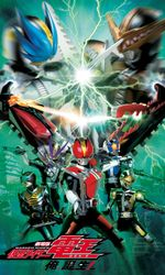 Kamen Rider Den-O: I'm Born!en streaming
