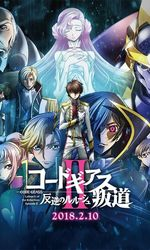 Code Geass : Lelouch of the Rebellion - Transgressionen streaming