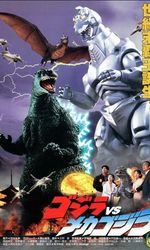 Godzilla vs Mechagodzilla 2en streaming