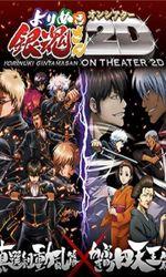 Gintama: Yorinuki Gintama-san on Theater 2Den streaming