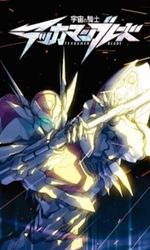 Uchuu no Kishi Tekkaman Blade OVA: Twin Blooden streaming