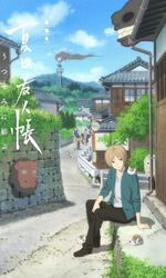 Natsume's Book of Friends the Movie : Tied to the Temporal Worlden streaming