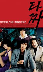Tazza The High Rollersen streaming