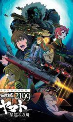 Space Battleship Yamato 2199: Hoshimeguru Hakobuneen streaming