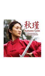 Autumn Gemen streaming