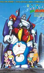 Doraemon et Nobita : L'Armée des hommes de feren streaming