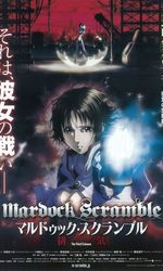 Mardock Scramble : The Third Exhausten streaming