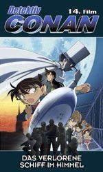 Détective Conan - L'Arche du Cielen streaming