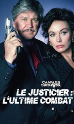 Le justicier - L'ultime combaten streaming
