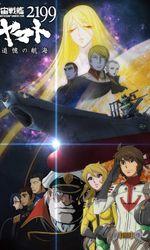 宇宙戦艦ヤマト2199 追憶の航海en streaming