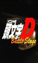 Initial D - Battle Stageen streaming