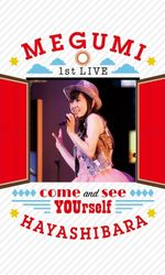 Come and See Yourselfen streaming