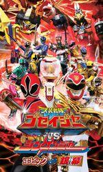 Tensou Sentai Goseiger contre Shinkenger: épique sur Ginmakuen streaming