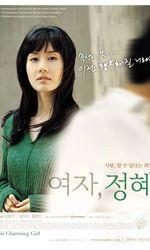 여자, 정혜en streaming