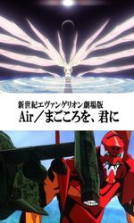 Neon Genesis Evangelion: The End of Evangelionen streaming