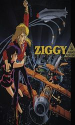 ZIGGY それゆけ! R&R BANDen streaming