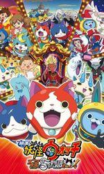 映画 妖怪ウォッチ エンマ大王と5つの物語だニャン!en streaming