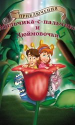 The Adventures of Tom Thumb & Thumbelinaen streaming