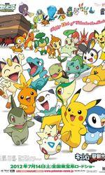 Pokémon : La sérénade de Meloettaen streaming