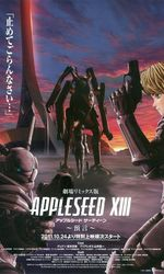 アップルシードXIII ~預言~en streaming