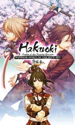 Hakuoki - Film 2: Le firmament des Samouraisen streaming
