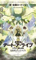 Gekijouban Date A Live : Mayuri Judgmenten streaming