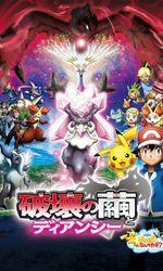 Pokémon, le film : Diancie et le cocon de l'annihilationen streaming
