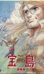 宝島メモリアル「夕凪と呼ばれた男」en streaming