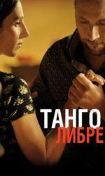 Tango Libreen streaming