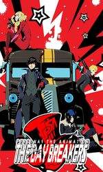 Persona 5 the Animation: The Day Breakersen streaming