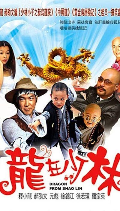 Dragon from Shaolin movie