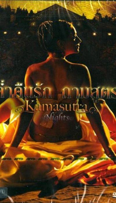 Kamasutra Nights movie
