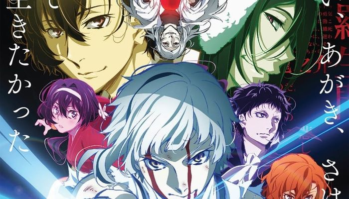 Bungou Stray Dogs: Dead Apple streaming vf