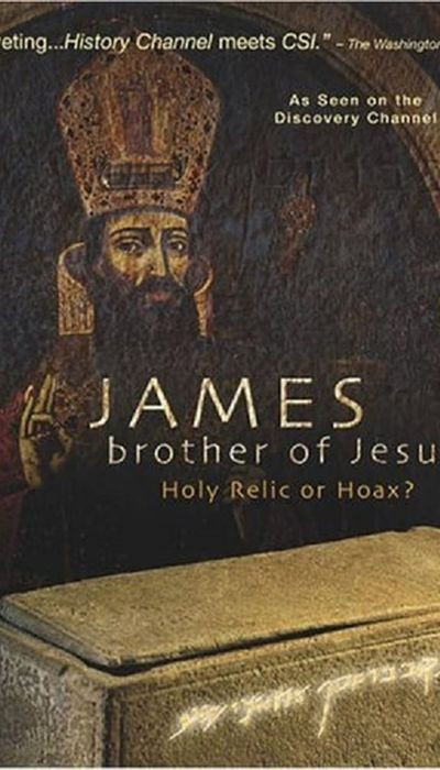 James Brother of Jesus movie