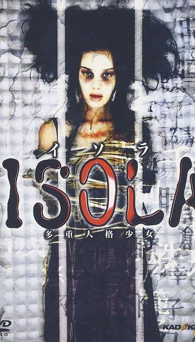 Isola: Multiple Personality Girl movie