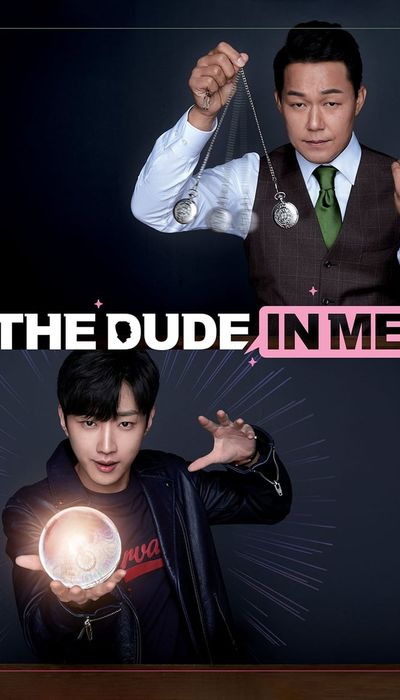 The Dude in Me movie