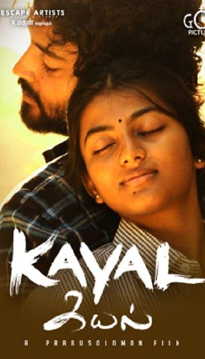 Kayal movie