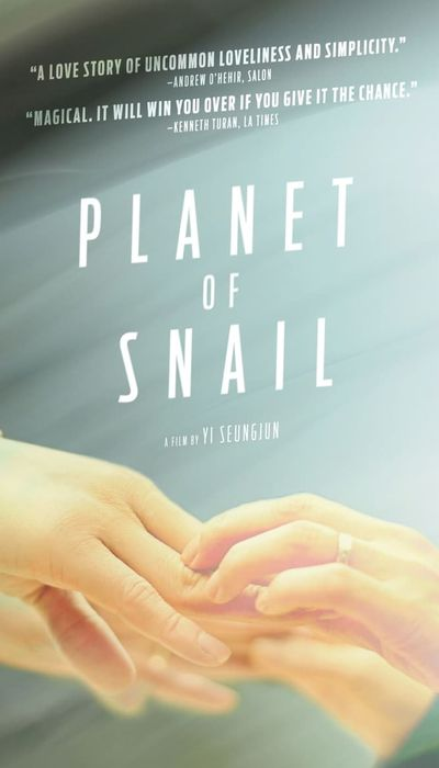 Planet of Snail movie