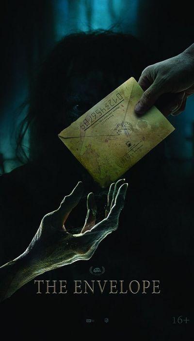 The Envelope movie
