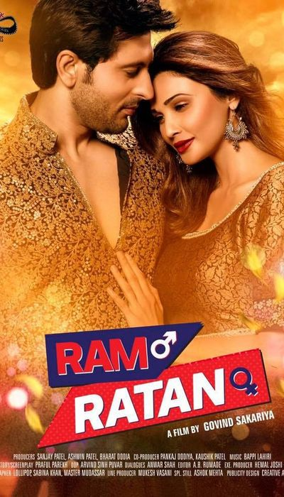 Ram Ratan movie