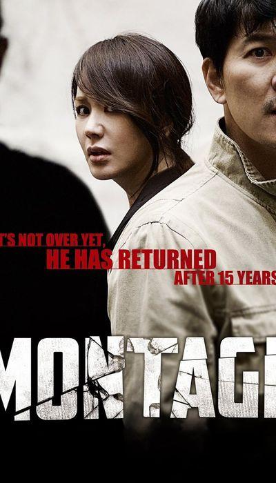 Montage movie