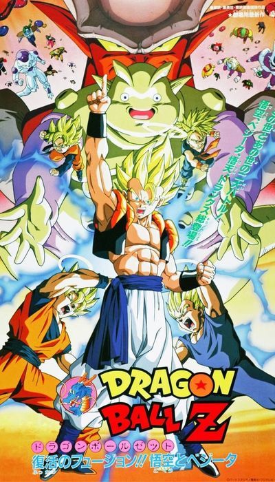 Looking Back at it All: The Dragon Ball Z Year-End Show! movie