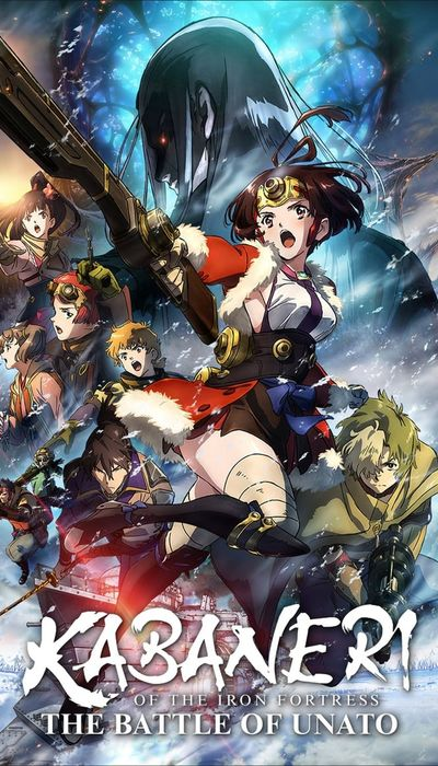 Kabaneri of the Iron Fortress: The Battle of Unato movie