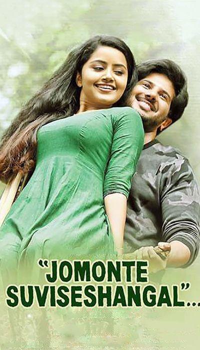 Jomonte Suvisheshangal movie