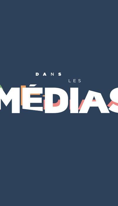 Dans les médias movie