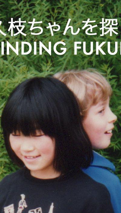 Finding Fukue movie