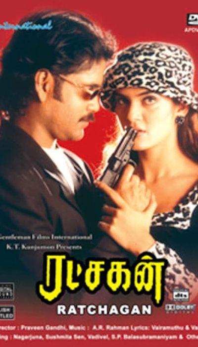 Ratchagan movie