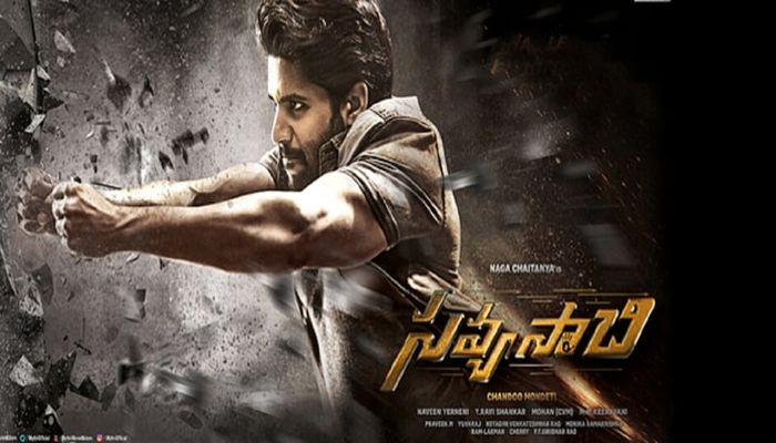 Savyasachi streaming vf