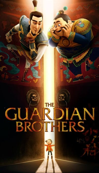 The Guardian Brothers movie