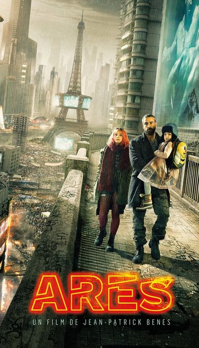 Ares movie